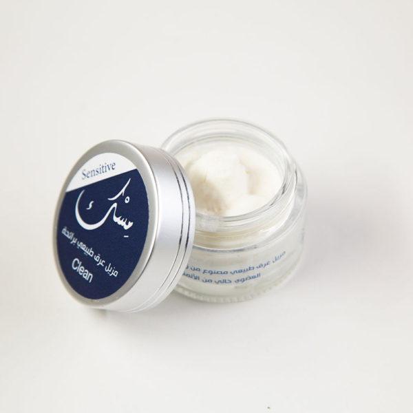 Deodorant Clean Sensitive-2